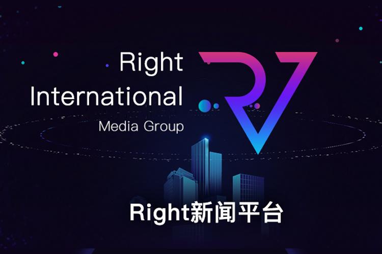 Right(RIT)基于区块链与AI技术的新闻平台