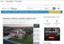 CPROP将区块链技术引入全球主流房地产业
