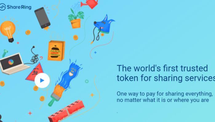 ShareRing一个基于区块链技术的共享经济平台
