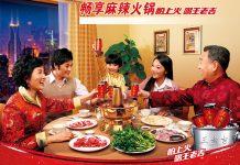你知道吗?王老吉广告不是创意出来的,是算出来的!
